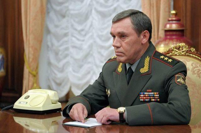 Главы Генштабов ВС РФ и США обсудили ситуацию в Сирии
