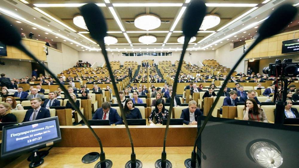 Законопроект о «зеленых госзакупках» внесут в Госдуму РФ
