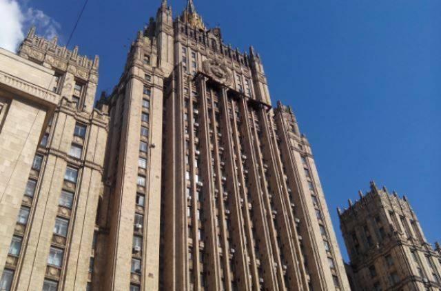 МИД России назвал заявление Мэй беспрецедентно грубой провокацией
