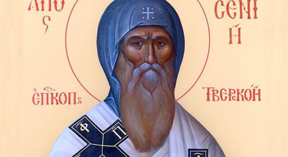 15 марта православные молитвенно вспоминают святителя Арсения, епископа Тверского
