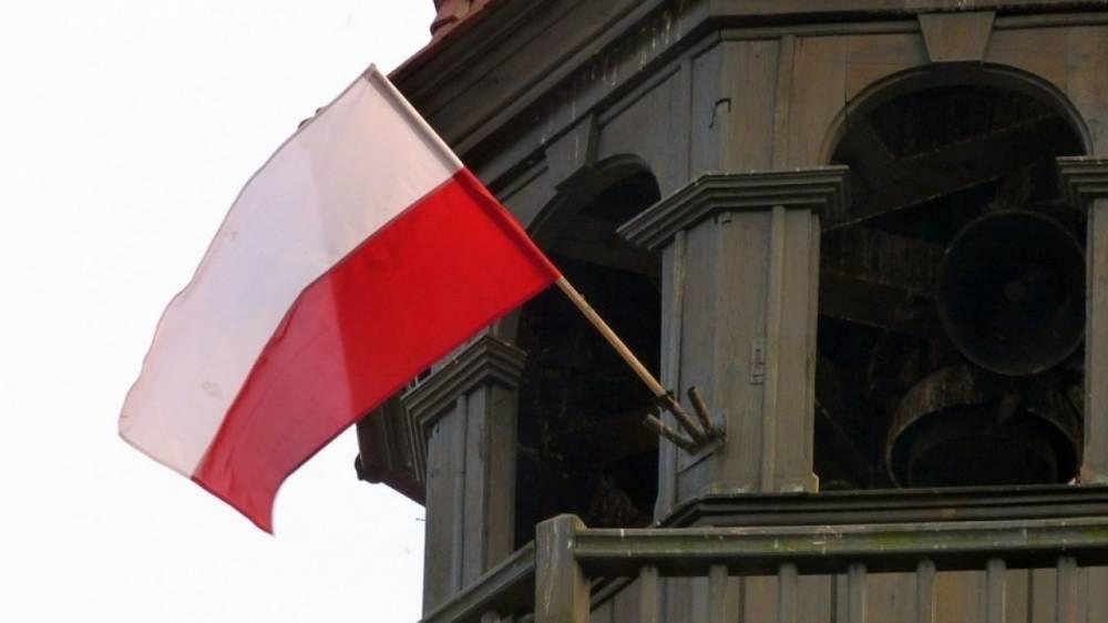 Поляк вызвал полицию, услышав «Слава Украине!»