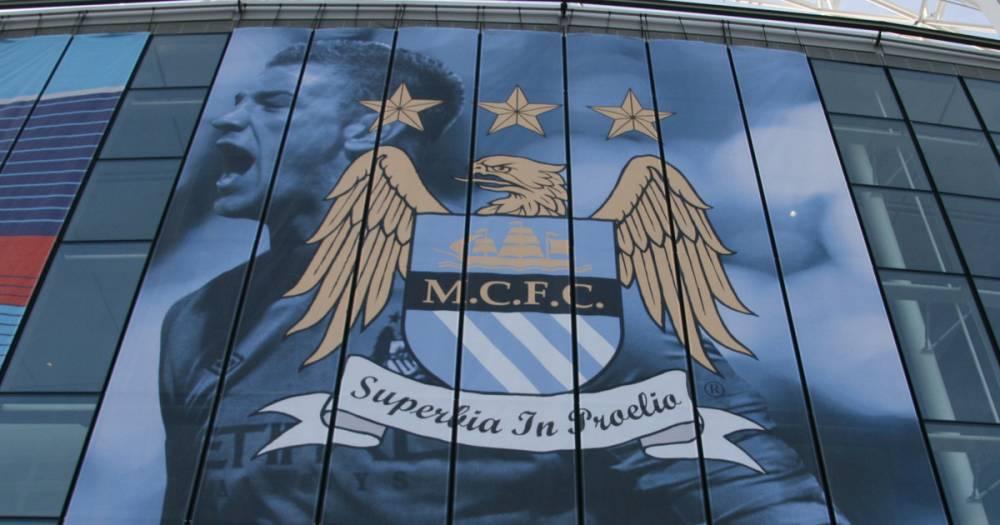 """ФИФА может запретить """"Манчестер Сити"""" осуществлять трансферы"""