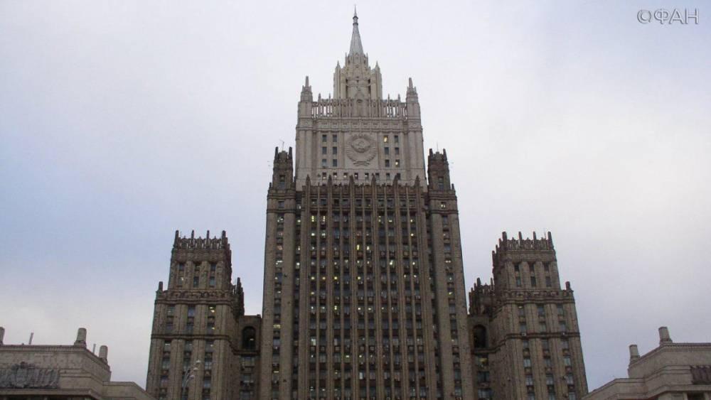 МИД РФ назвал «позорной сходкой» шествие легионеров «Ваффен СС» в Риге
