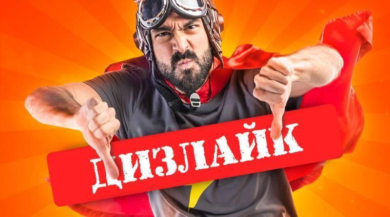 """Все на майдан: о возвращении """"минусов"""" говорить будем!"""