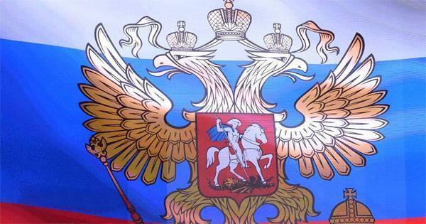 Stratfor: Вероятно, Кремль может создать аналог Политбюро