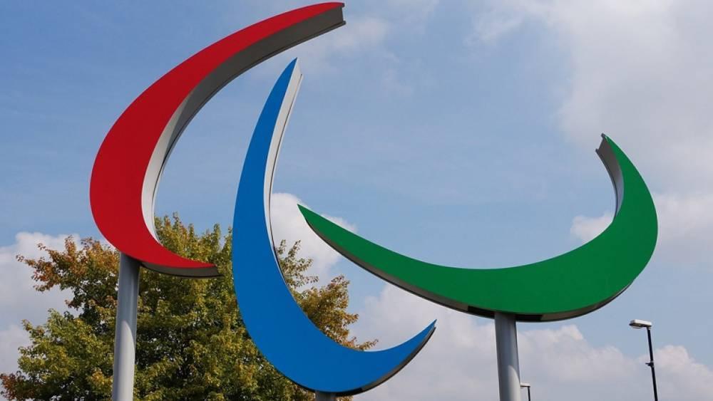 Россияне завоевали четыре медали в предпоследний день Паралимпиады-2018
