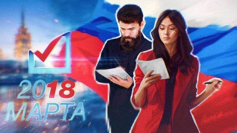 Избирательные участки открылись в Оренбургской области