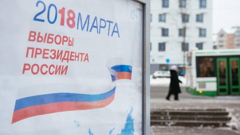 Высокая явка наблюдается на выборах президента РФ в Приуралье