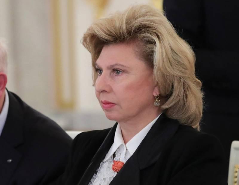 Москалькова вновь обратится в СЕ и ООН из-за ситуации с российскими выборами на Украине