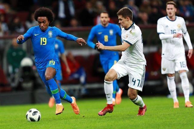 Сборная России по футболу проиграла команде Бразилии со счетом 3:0