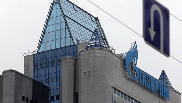 """МИД Украины приступил к поискам зарубежных активов """"Газпрома"""""""