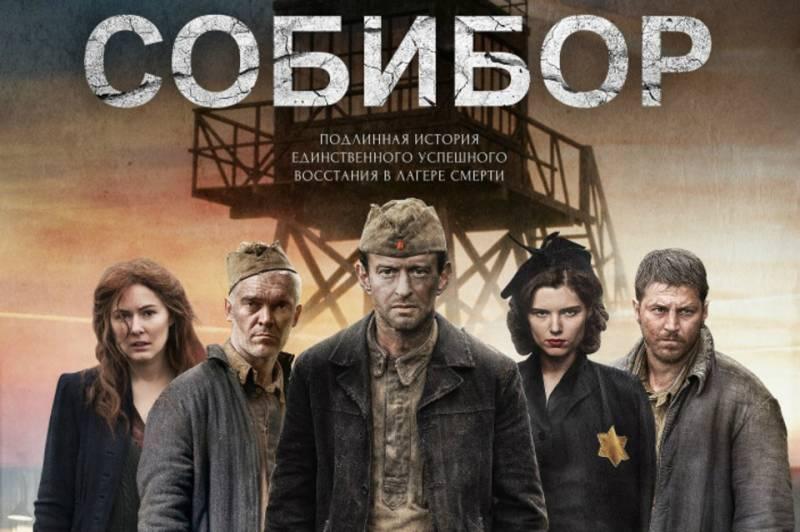 Госдума просит правительство поддержать показ фильма «Собибор» по всему миру