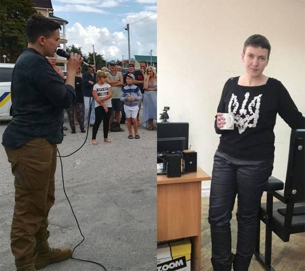 Реклама методик похудения от киевского СИЗО. Савченко - до, Савченко - теперь