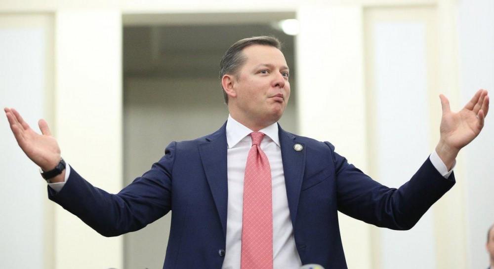 """Миллионы долларов за голосование: Онищенко рассказал о том, кто """"подкармливал"""" Ляшко"""