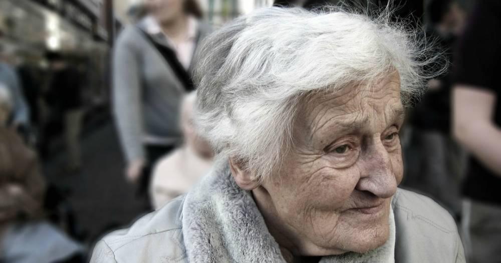 Женщины получают на £30 тыс. меньше, чем мужчины после выхода на пенсию, и государство это не отрицает