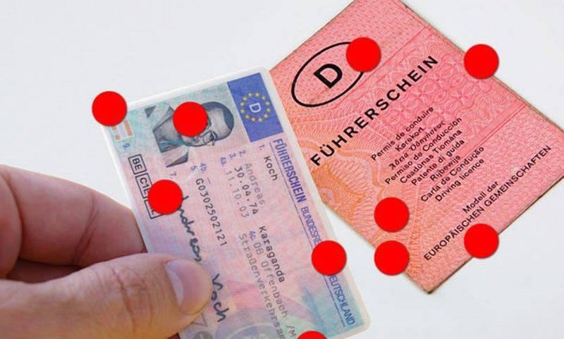Легальный бизнес: водители торгуют пунктами во Фленсбурге