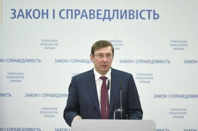Генпрокурор Украины заявил о задержании «доверенного лица Путина»
