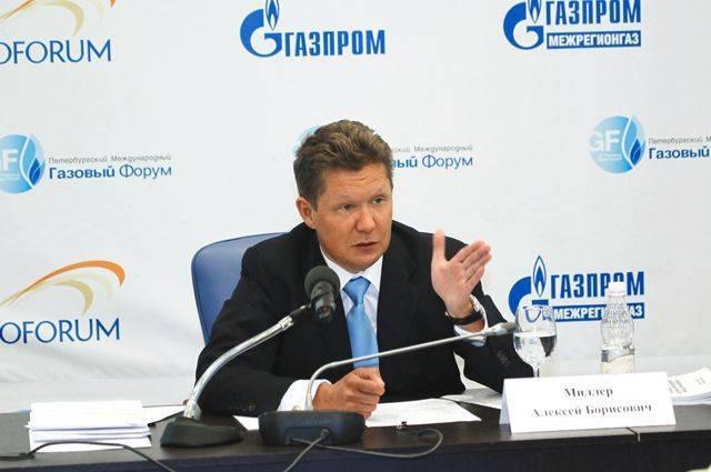 Миллер рассказал, как изменится транзит российского газа через Украину