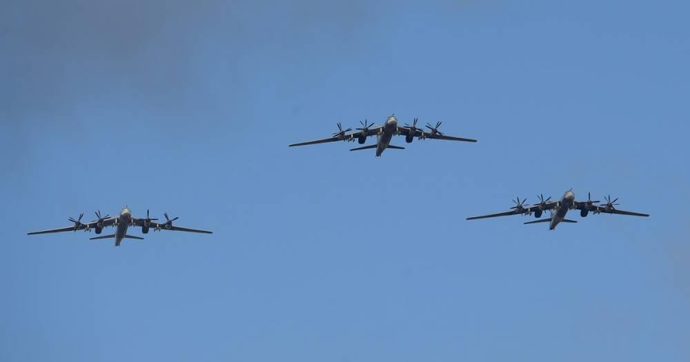 Стратегические бомбардировщики РФ провели полёты над Северным Ледовитым океаном