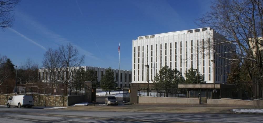 Посольство РФ в США возмутилось статьей с призывом взорвать Крымский мост