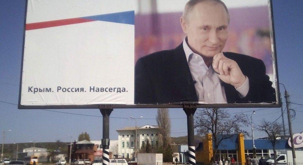 В Крыму оккупантам включили гимн Украины