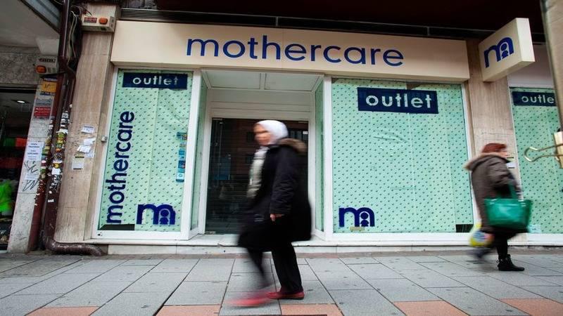 Mothercare закрывает 50 своих магазинов, что ставит под угрозу увольнения сотни работников компании
