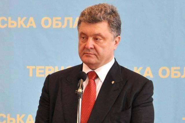 Порошенко заявил о намерении выйти из подписанных в рамках СНГ договоров