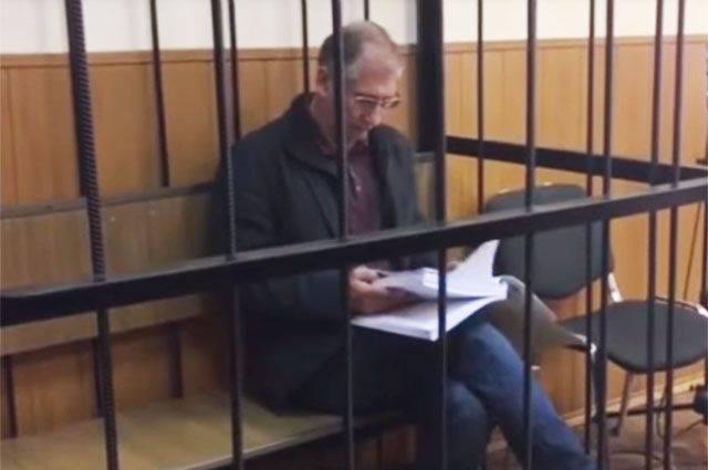Как чиновник Ростехнадзора «скопил» миллиард?