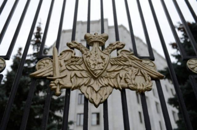 Минобороны РФ обвинило США в нарушении договора о РСМД