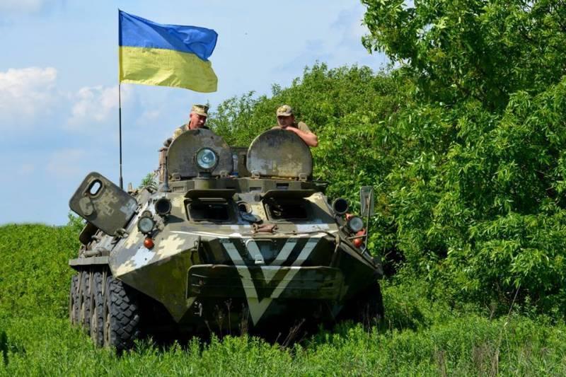 Затягиваем петлю. В ВСУ рассказали о планах окружения Донецка