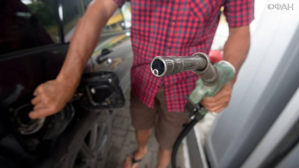 Федерация автовладельцев России обнаружила контрафактный бензин в Петербурге