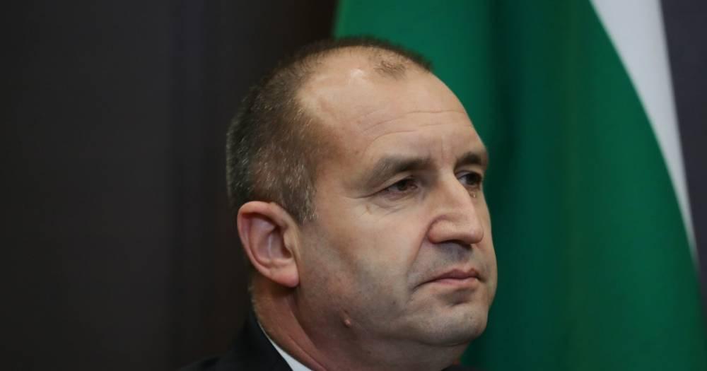 Президент Болгарии заявил о желании восстановить диалог с Россией