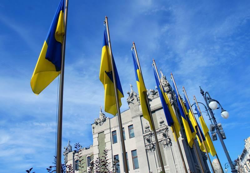 Что ожидает Киев после выхода из СНГ? Польские СМИ рассказали