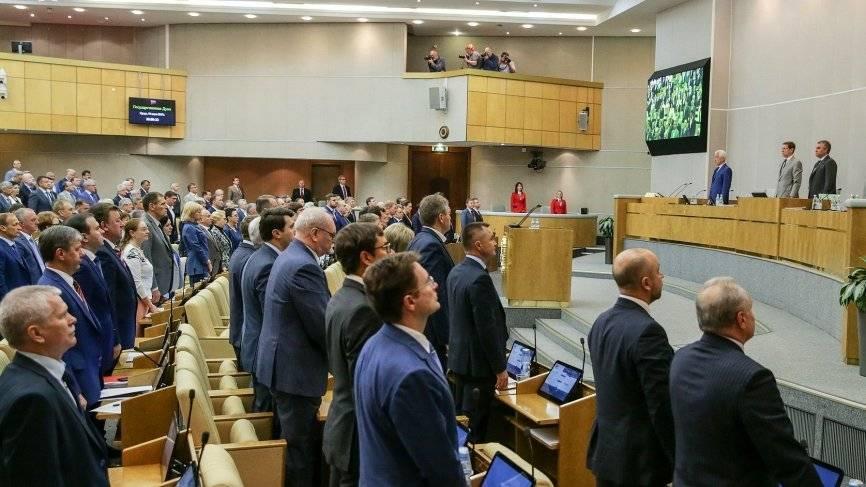 Российские бизнесмены предложили запретить чиновникам отдыхать в «санкционных» странах