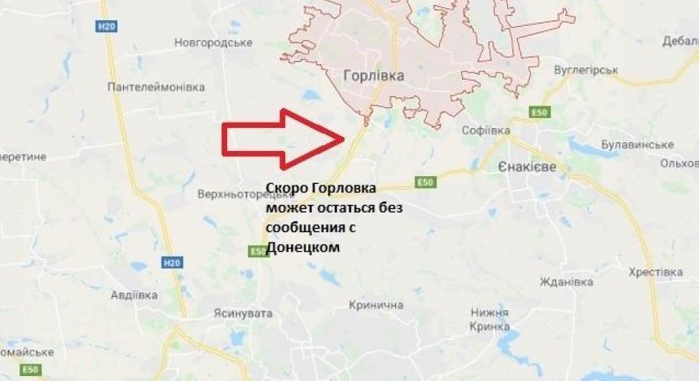Силы ООС освобождают Донбасс: СМИ дали прогноз по новым целям
