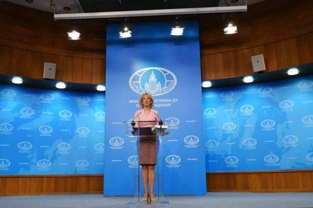 МИД предупредил НАТО об опасности эскалации у границ с Россией