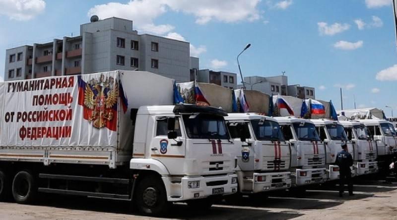 Очередная для Донбасса. МЧС РФ сформировало 77-ю колонну с гуманитарной помощью