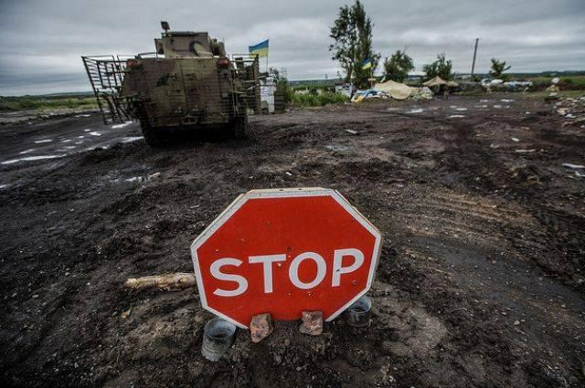 Власти ДНР заявили о ликвидации группы украинских диверсантов