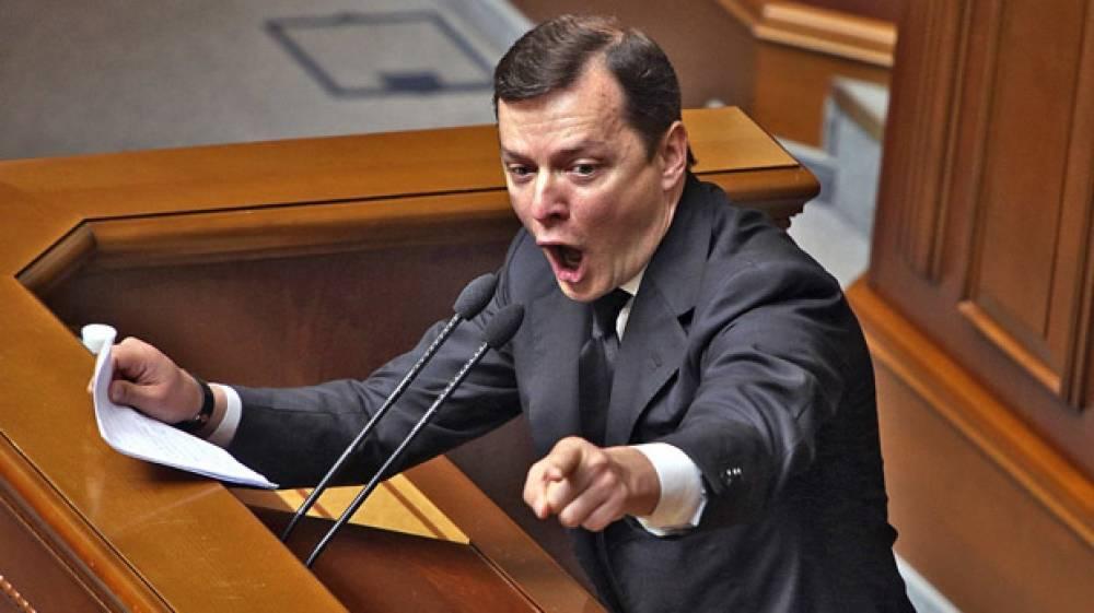 Украинский депутат Ляшко пригрозил сжечь Верховную раду