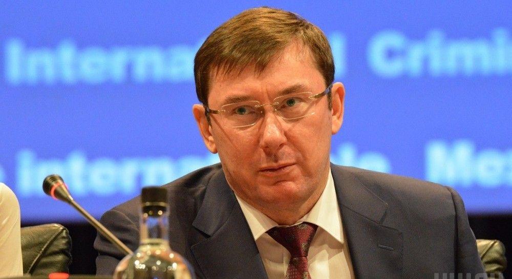 Луценко предложил спецпрокурору Мюллеру сотрудничество в деле Манафорта