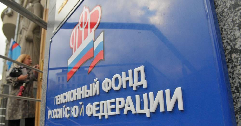 Пенсионный фонд России рассказал о возрасте самых пожилых работающих граждан