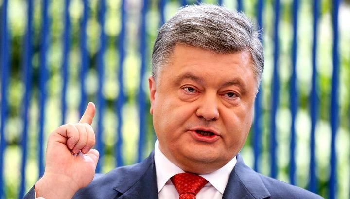 Порошенко – России: Будете гнать свой газ так, как прикажем мы