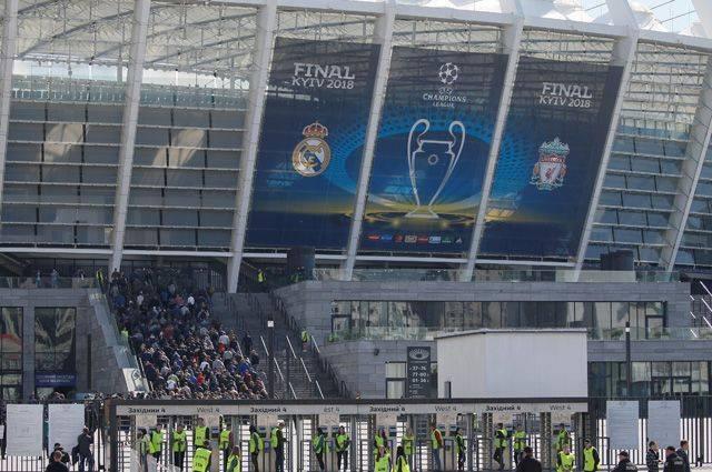 Где и когда смотреть финал Лиги чемпионов-2018?