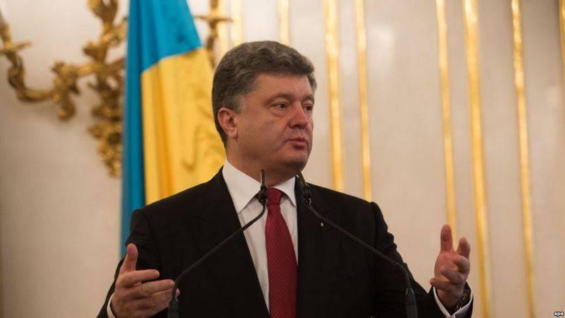 """Через пять лет. Порошенко обещает освободить Украину """"от агрессора"""""""