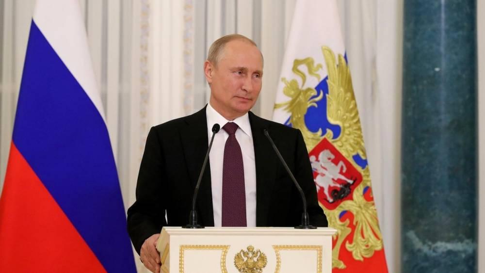 Путин считает сборную Испании одним из фаворитов чемпионата мира по футболу