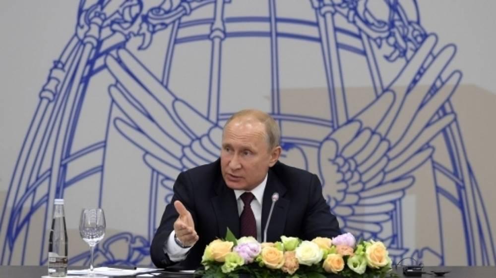 Путин: Россия готова вести диалог с США