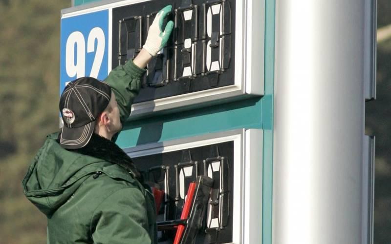Минус 140 миллиардов в казне и грядущий дефицит бензина