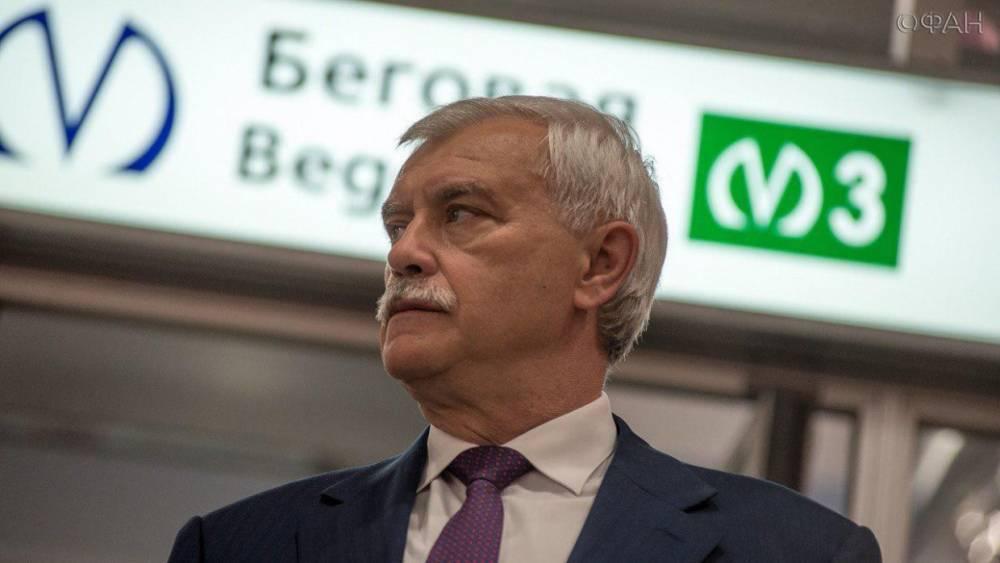 Восхищенные петербуржцы делятся фотографиями новых станций метро