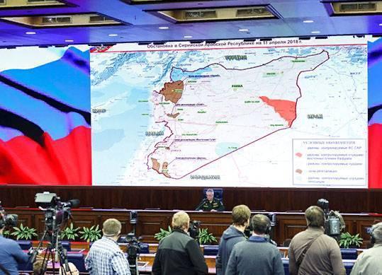 Минобороны подтверждает информацию о гибели четверых российских военнослужащих в Сирии