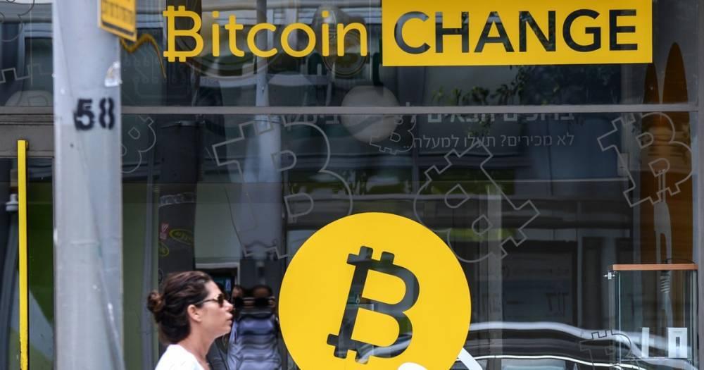 Эксперты спрогнозировали снижение курса биткоина